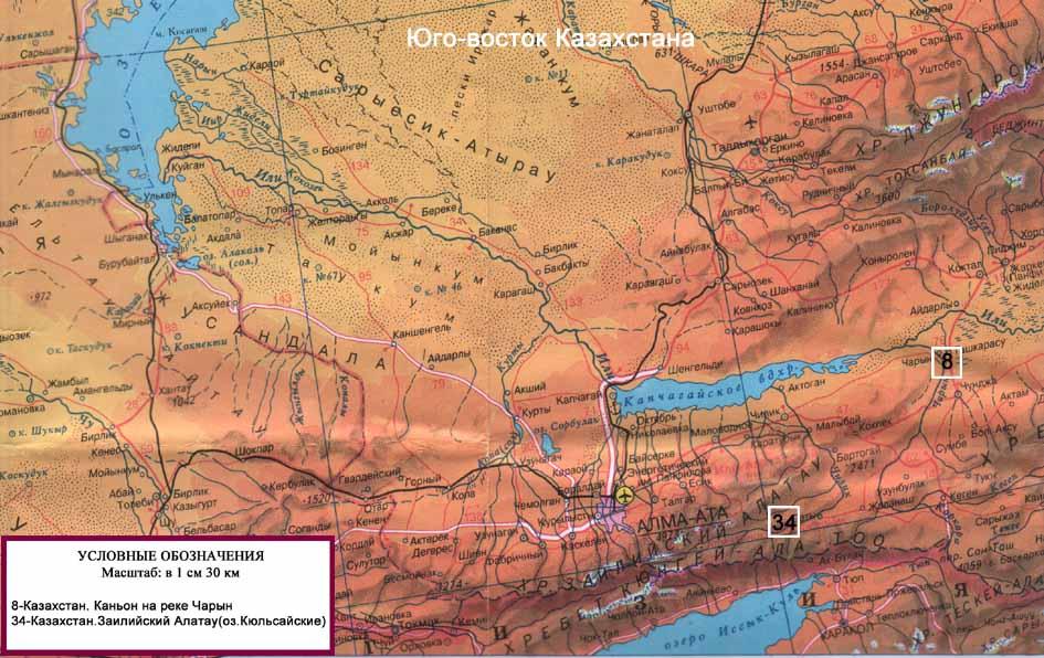 Алтайский край на севере граничит с новосибирской, на востоке - с кемеровской областями, на юго-востоке
